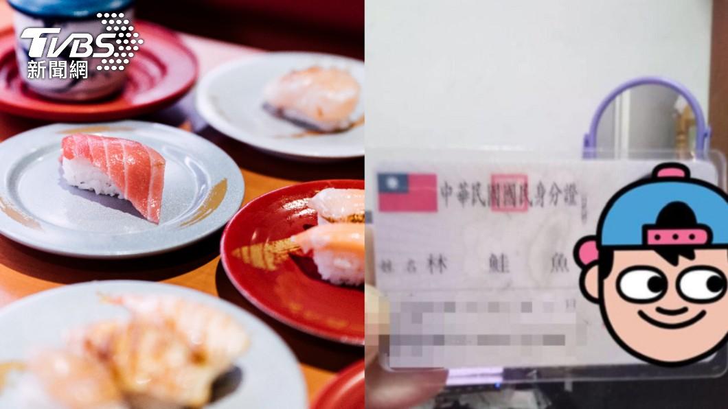 「鮭魚哥」開價喊陪吃 單日爽撈5位數
