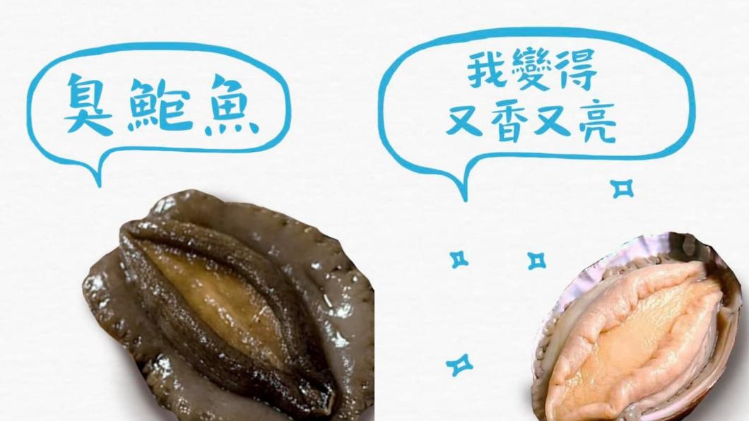 愛康衛生棉使用臭鮑魚當宣傳圖文,引爆網友與醫師怒火。(圖/翻攝自臉書) 跟風鮭魚踢鐵板!愛康衛生棉扯「臭鮑魚」挨轟:你嘴才臭