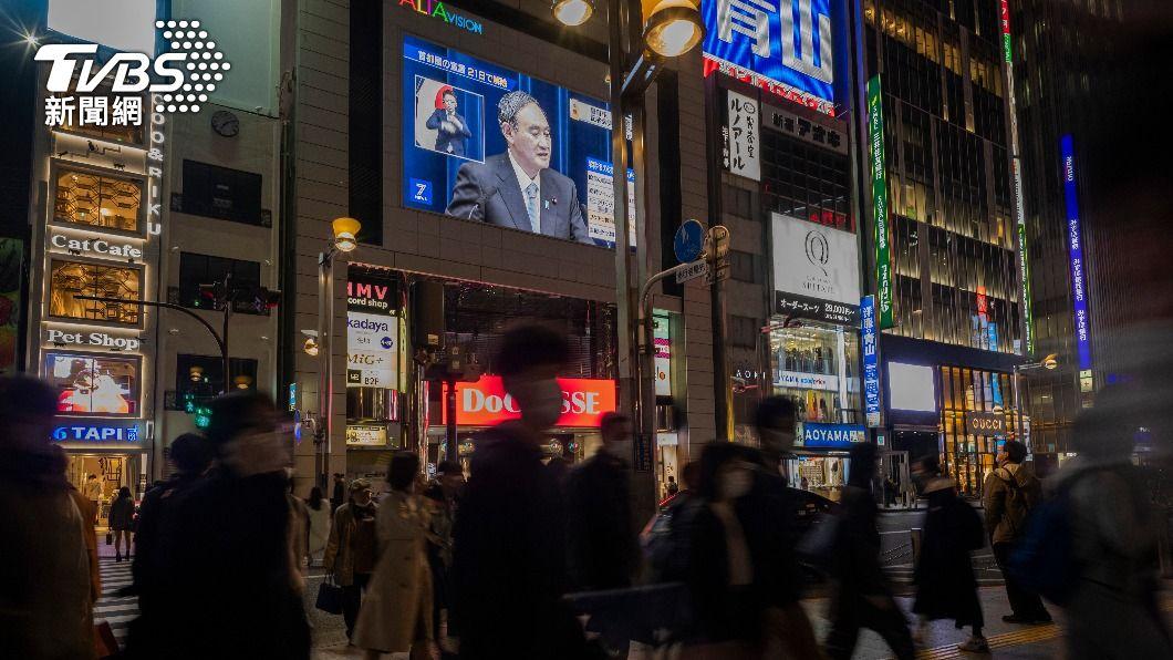日本首都圈緊急事態宣言21日將解除。(圖/達志影像美聯社) 日首都圈緊急事態宣言將解除 「防疫5支柱」登場