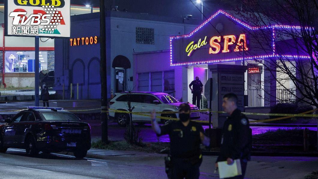 (圖/達志影像路透社) 亞特蘭大按摩店屠殺 警方查動機是否涉仇恨亞裔