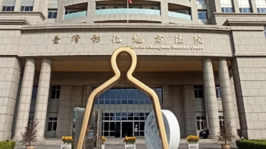 男子遭彰化地方法院判刑7個月。(圖/翻攝自Google map) 假冒中醫幫針灸還自製「胃苓散」 男遭判刑7個月