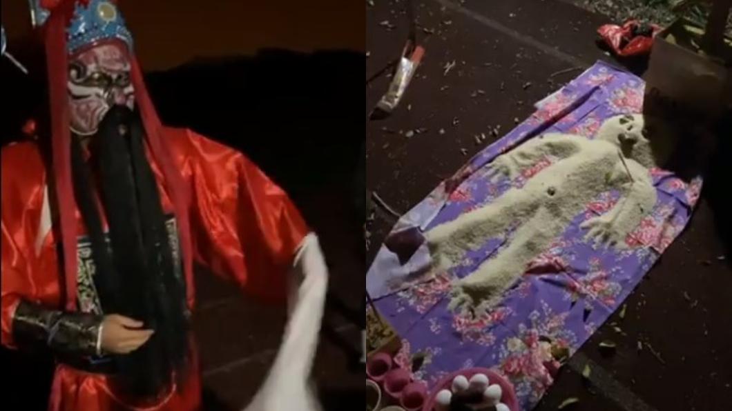 道士開直播曝光送煞儀式過程。(圖/翻攝自潮震東臉書) 揭露送肉粽畫面「白米人躺操場」 封鬼門跳鍾馗送煞