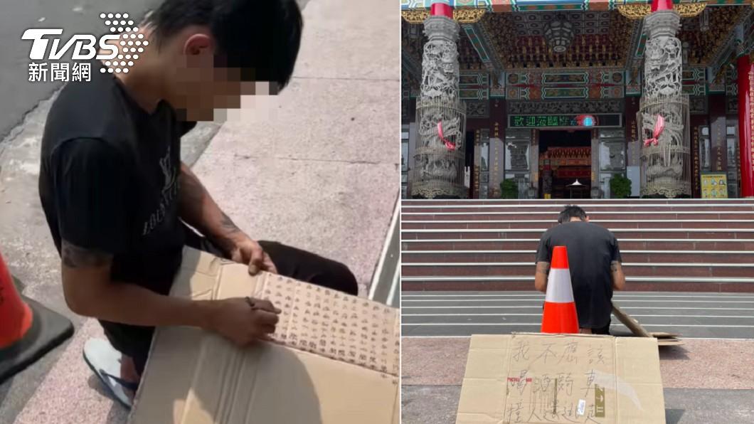 肇逃男子在寺廟廣場下跪罰寫悔過書。(圖/TVBS) 台南男酒駕撞婦逃逸 神明前下跪「罰寫悔過書」