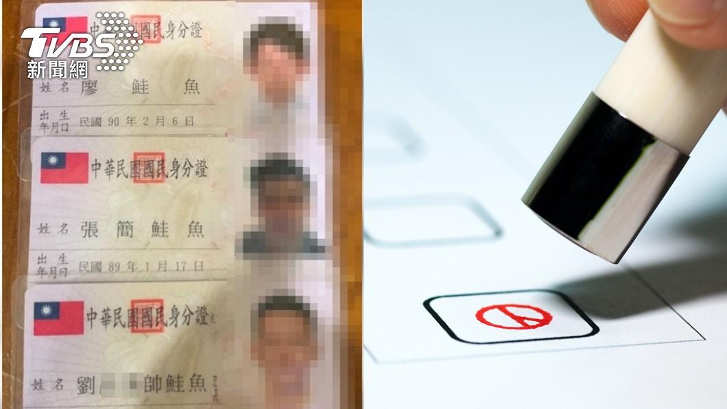 圖/TVBS資料照、shutterstock達志影像 「鮭魚世代」將成首投族!學者曝淺碟特性 台灣恐淪陷