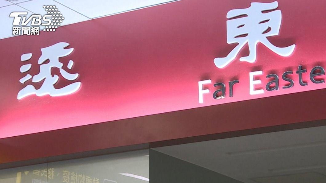 (圖/TVBS) 遠航副機師違約提前離職 判賠191萬元確定