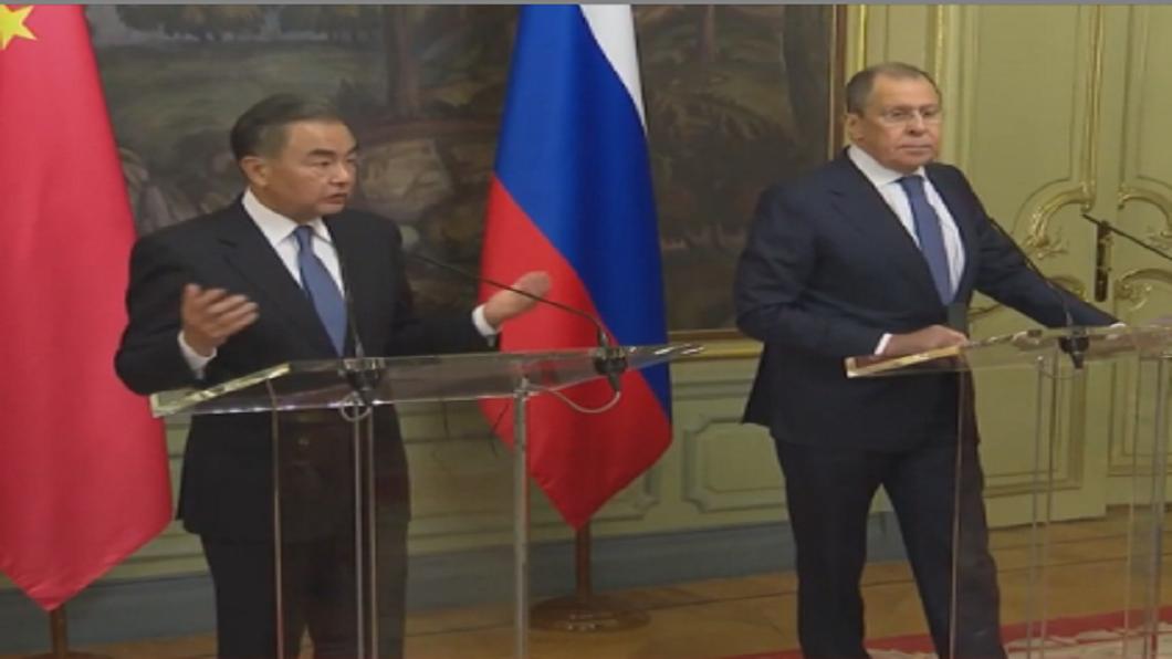俄羅斯外長今明出訪 稱中是真正戰略夥伴