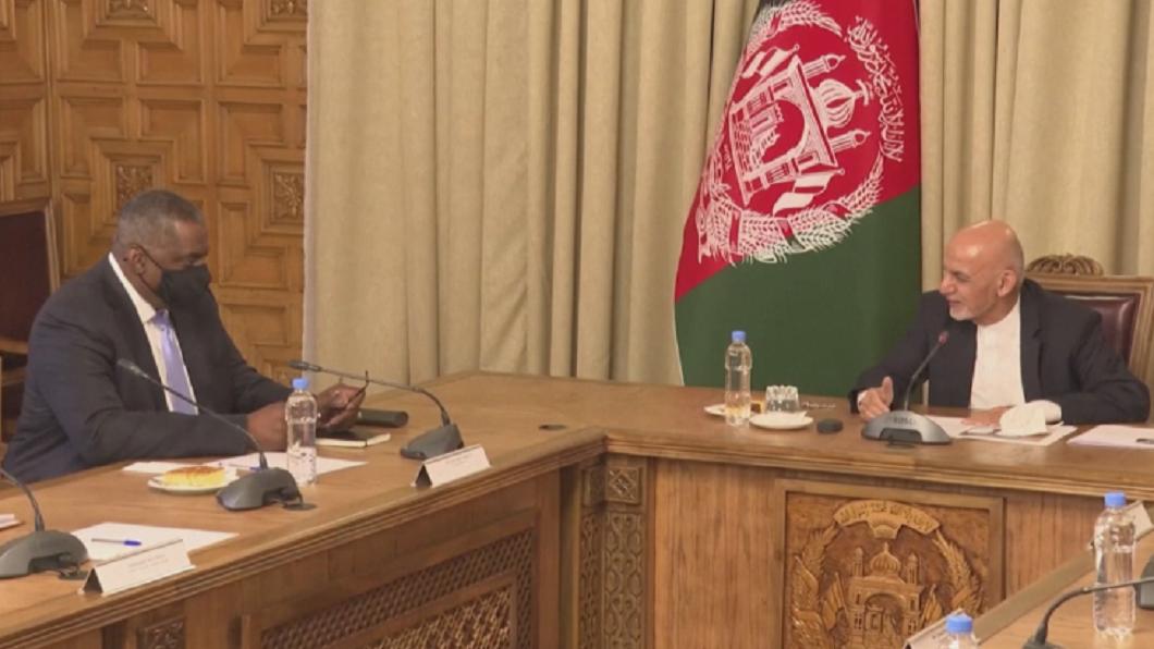 美國防長閃電出訪阿富汗 聚焦撤軍日期
