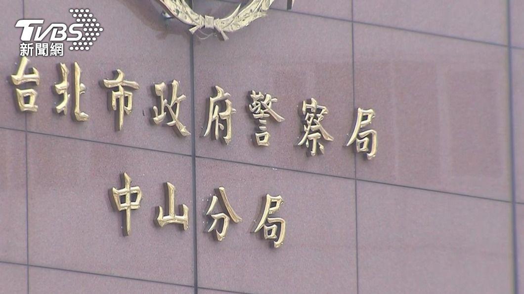 (圖/TVBS) 中山分局員警涉集體收賄 北檢再起訴6警5業者