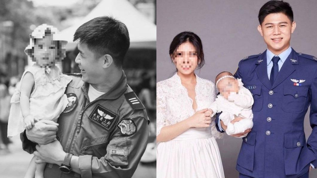 朱冠甍去(2020)年10月殉職,留下母親及妻女。(圖/翻攝自IG) 「少了你什麼都難」 F-5E殉職朱冠甍妻淚訴思夫之情