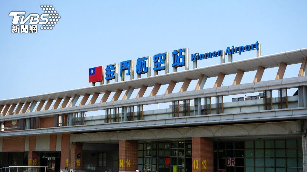 圖為金門航空站。(圖/中央社) 金門清明連假第3波加班機 3/25受理訂位
