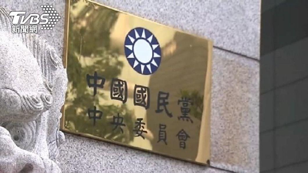 國民黨盼能進一步深化台美關係。(圖/TVBS) 美宣布鬆綁對台交往限制 藍:盼深化雙邊關係