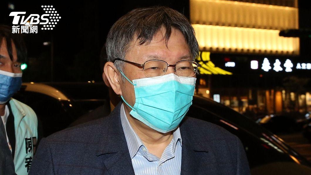 台北市長柯文哲。(圖/中央社) AZ疫苗接種率低 柯文哲:等國門開大家就會去打