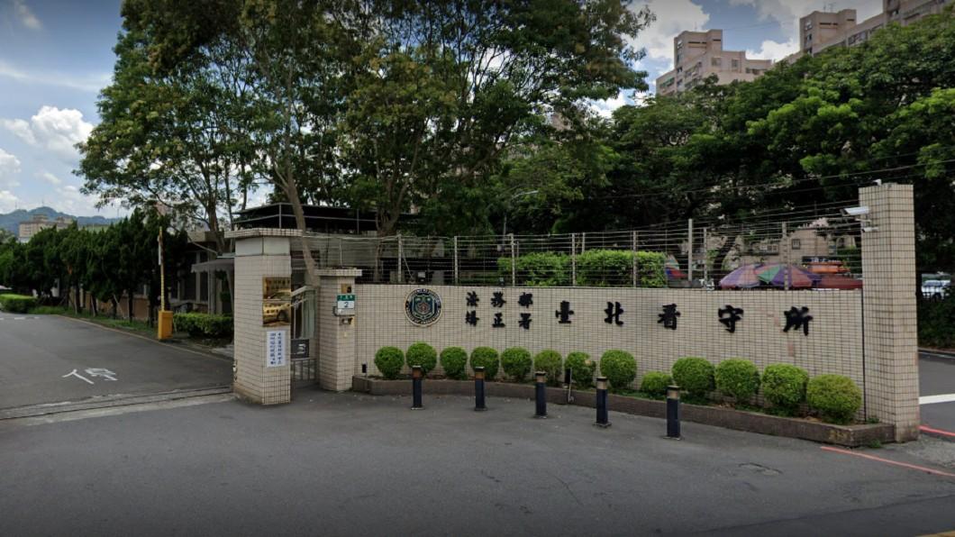 台北看守所遭爆疏職,今日發聲明回應。(圖/翻攝自Google Map) 北部3女囚驚爆脫逃!爽找男友「摩鐵開趴」所方急掩蓋