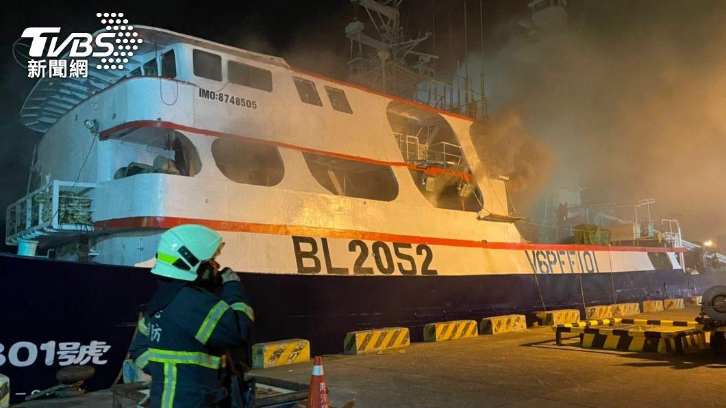 (圖/中央社) 前鎮漁港漁船起火 消防隊急撤21名船員