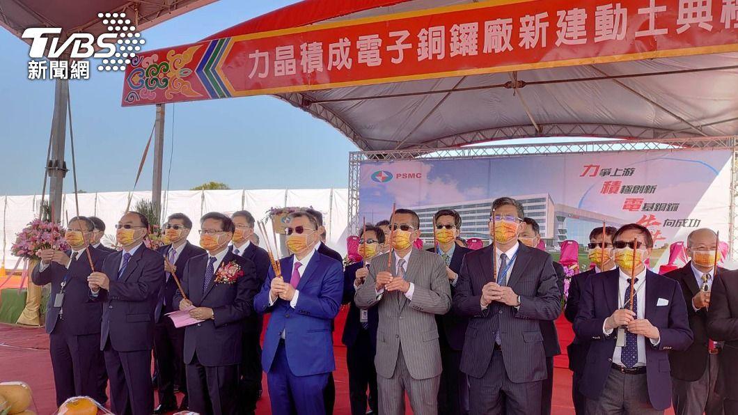(圖/中央社) 力積電銅鑼新廠動土 有望超越高塔成第6大代工廠
