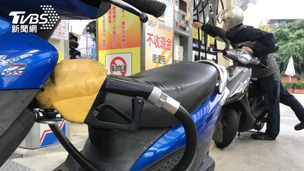(圖/中央社) 長榮貨櫃擱淺刺激國際油價反彈 下週汽柴油恐漲2角