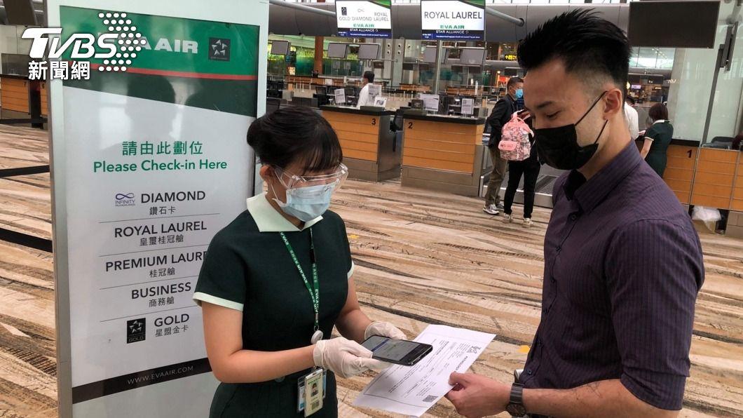 (圖/中央社) 長榮參與核酸檢測數位驗證平台 新加坡航線試辦