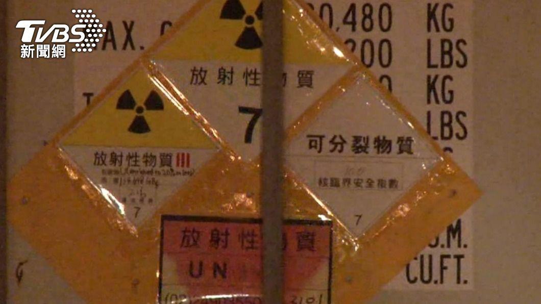 核四最後120束燃料棒,運至港區送美國。(圖/TVBS資料畫面) 核四重啟無望! 最後一批燃料棒送往美國