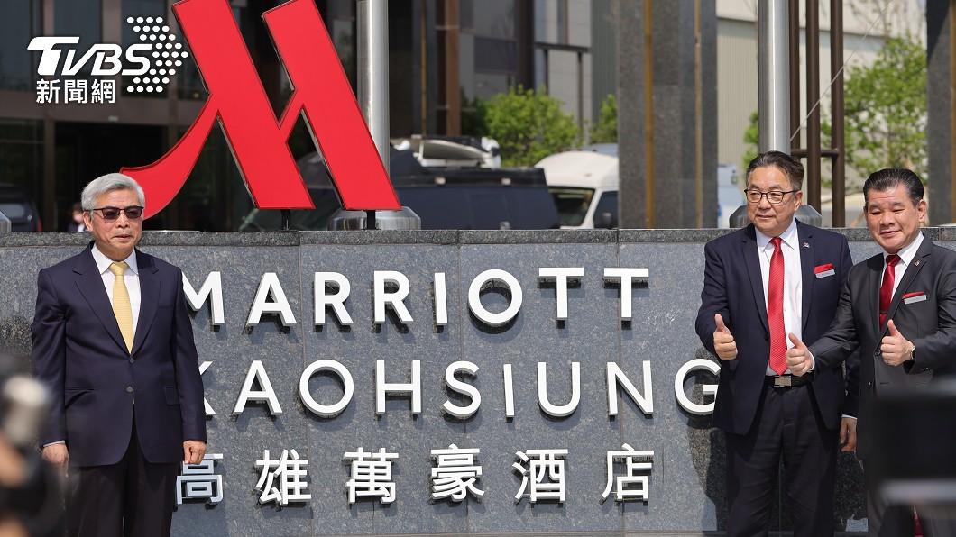 圖/高雄萬豪酒店提供 高雄萬豪酒店700間房促銷開賣 飯店價格恐掀割喉戰