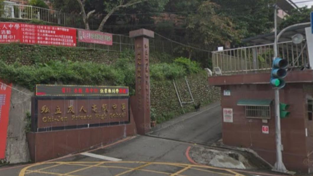 (圖/翻攝自Google map) 及人中學掏空案 前董事長盛天麟被判4年5月定讞