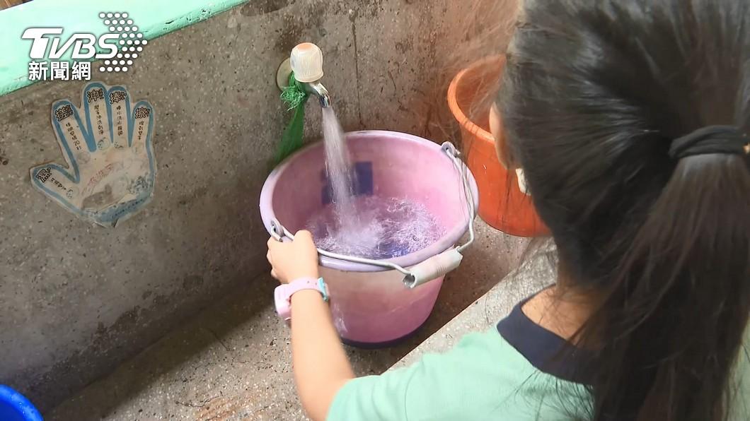 圖/TVBS 清明過後「供五停二」 學校部署儲水備用