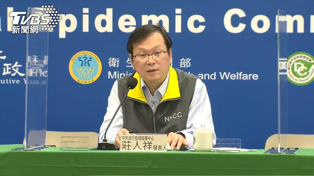 指揮中心發言人莊人祥。(圖/TVBS) 9412人接種AZ疫苗 出現31件施打後不良反應