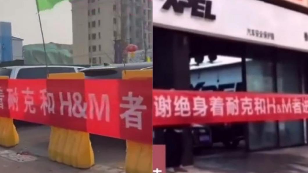 大陸許多商家、建商貼出標語。(圖/翻攝自微博) 「穿NIKE不准看房」挺新疆棉 陸建商跟風遭酸蹭熱度