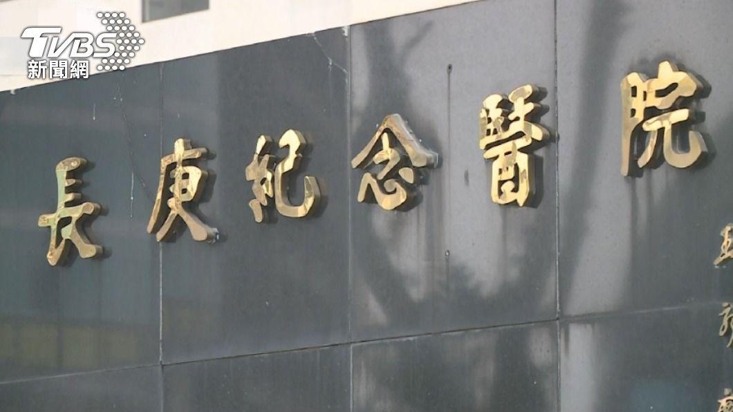 (圖/TVBS) 108年最賺錢醫院排行 林口長庚72億元蟬聯首位