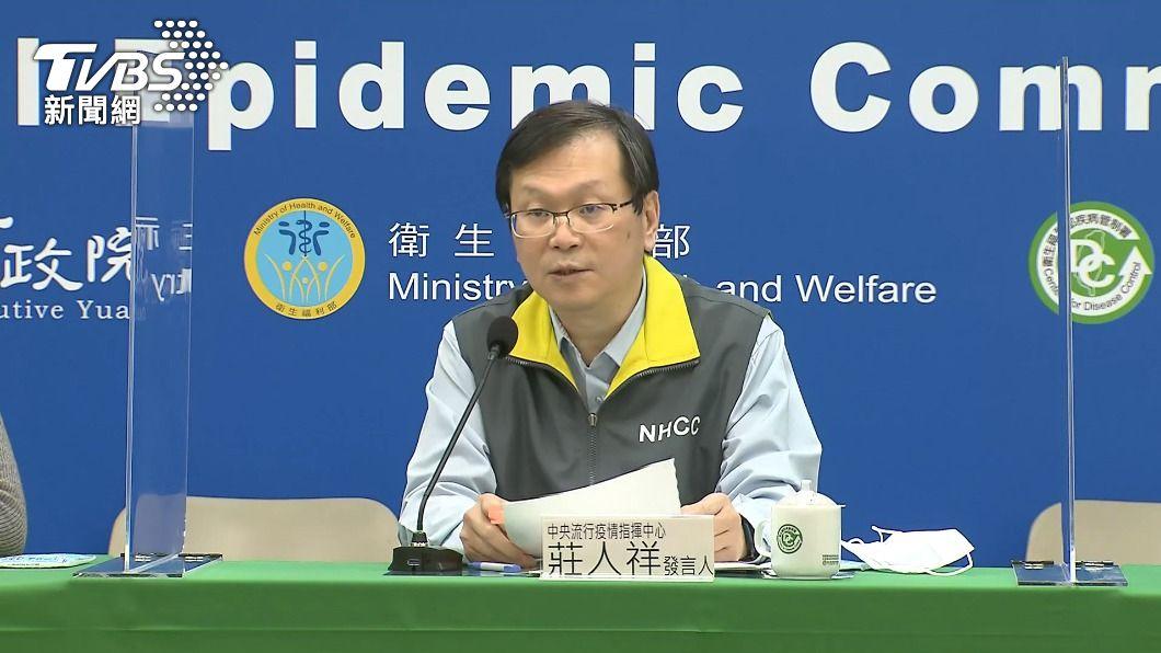 指揮中心發言人莊人祥。(圖/TVBS) 全球疫情、疫苗到貨進度 指揮中心下午2時說明