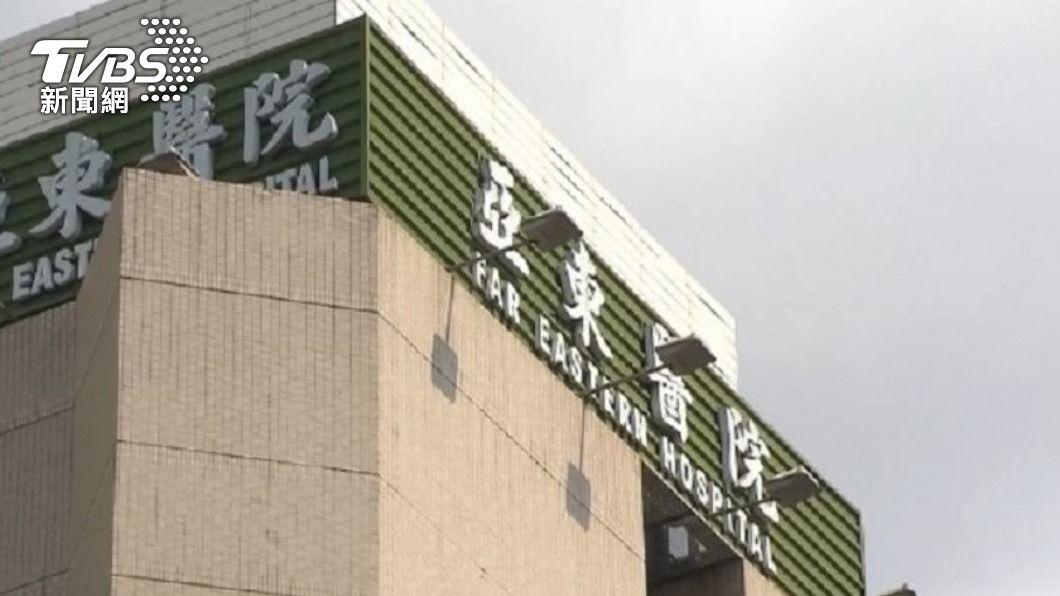 (圖/TVBS) 亞東醫院年虧逾4億成最賠錢醫院 3年首見由盈轉虧