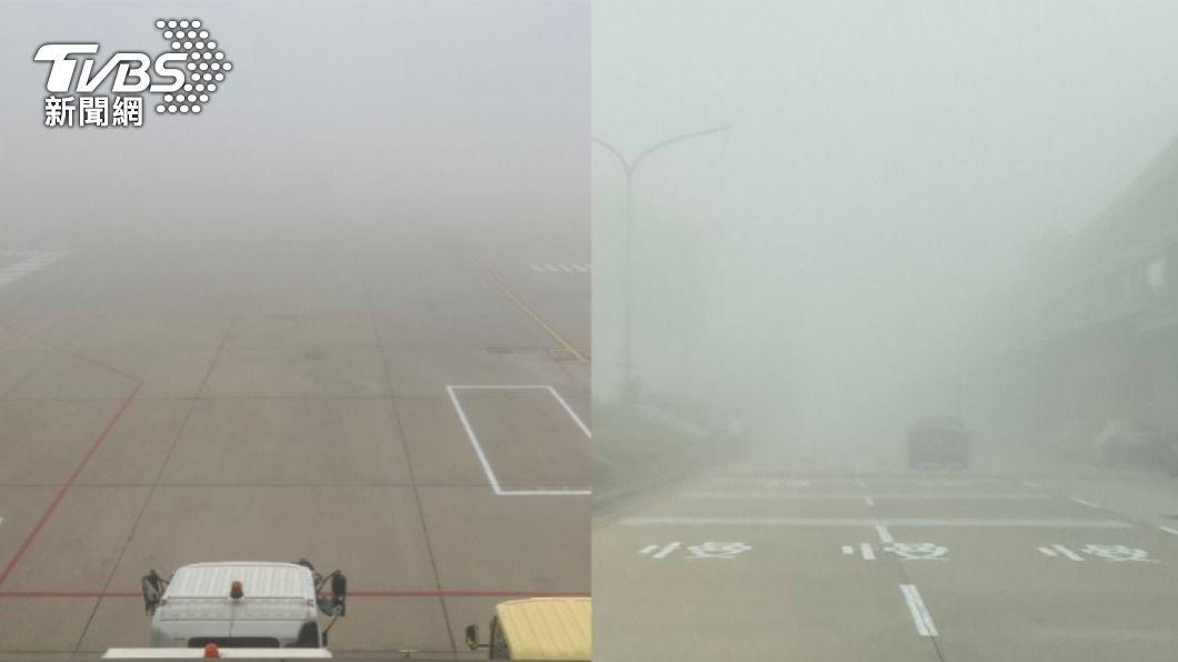 (圖/中央社) 濃霧又來攪局 金門海空運輸交通大亂