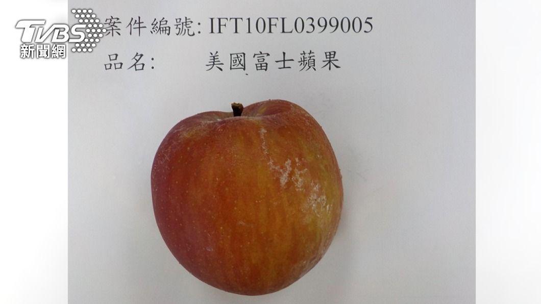 (圖/中央社) 好市多美國富士蘋果農藥超標 2萬公斤遭退運
