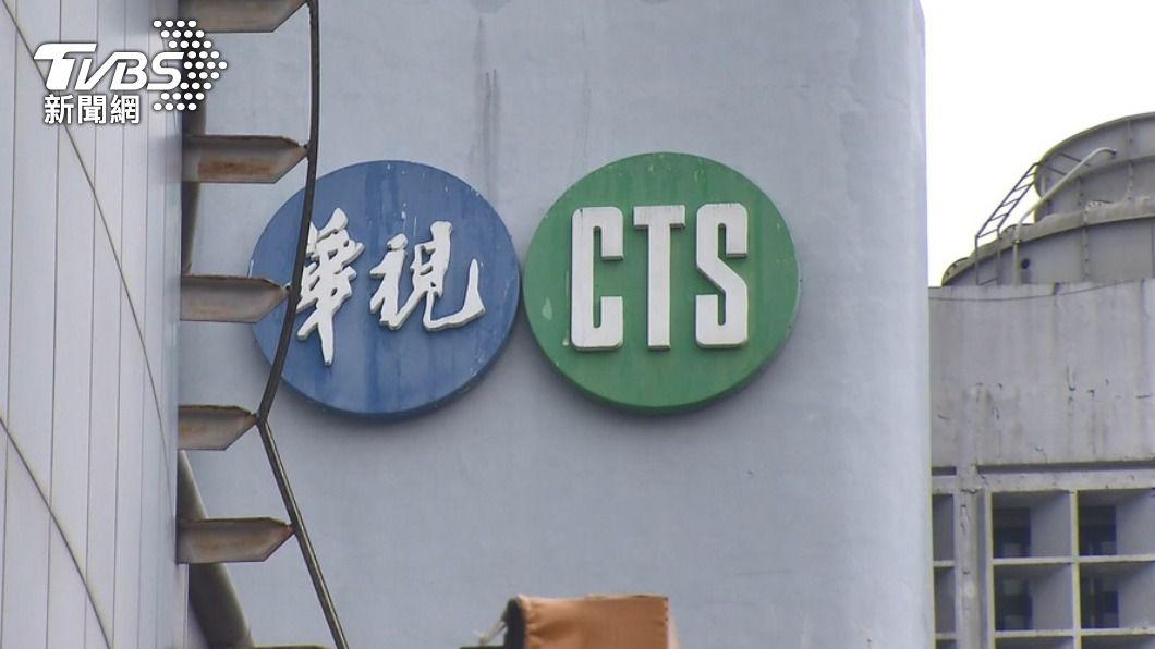 (圖/TVBS) NCC通過華視上架52台 全台124萬觀眾可收看