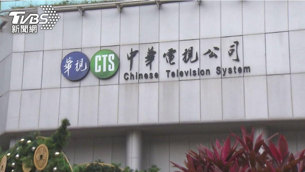 (圖/TVBS) NCC拍板!華視進駐52台 允諾3年內擴編至400人
