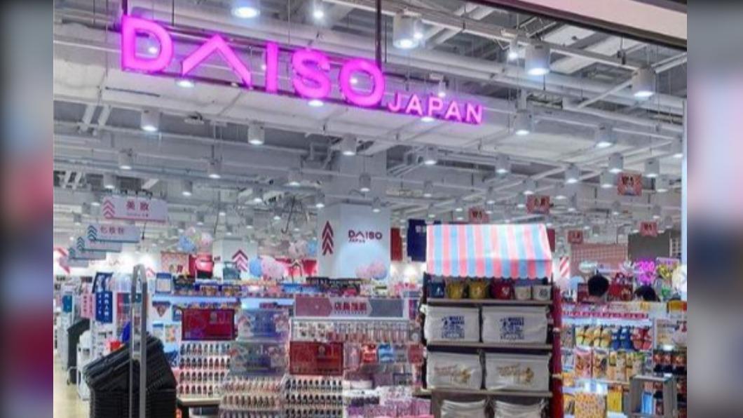 圖/翻攝自daiso_taiwan instagram 不再只是「百圓店」! 日本大創新品牌增設計感