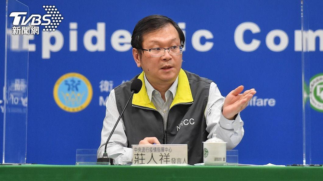 指揮中心發言人莊人祥。(圖/中央社) 竹科員工返台2個月才確診 2原因研判在境外感染