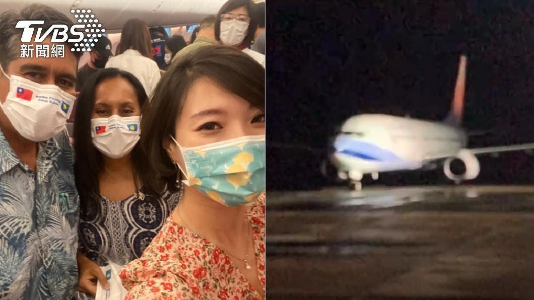 旅遊泡泡首發團抵達!帛琉總統「親送毛巾」