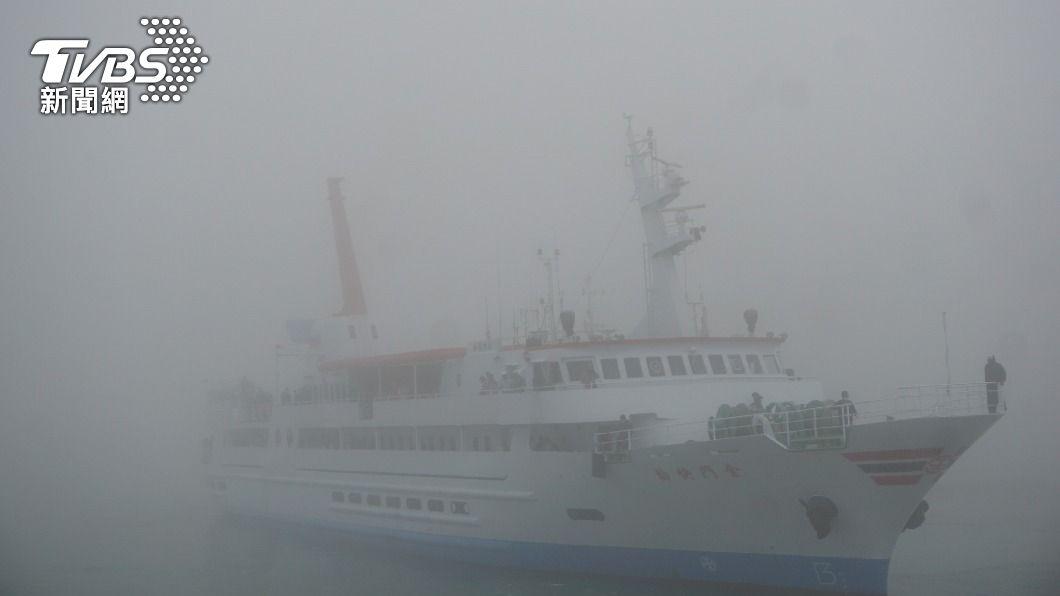 (圖/中央社) 濃霧持續籠罩 金門快輪抵達料羅港疏運旅客