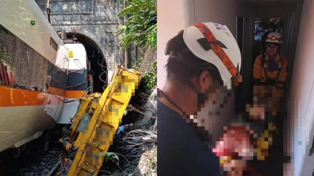 太魯閣號408車次驚傳出軌意外。(圖/「阿美族的歌」、TVBS) 太魯閣被工程車砸出軌 倖存者尪爆「工程人員全跑光」