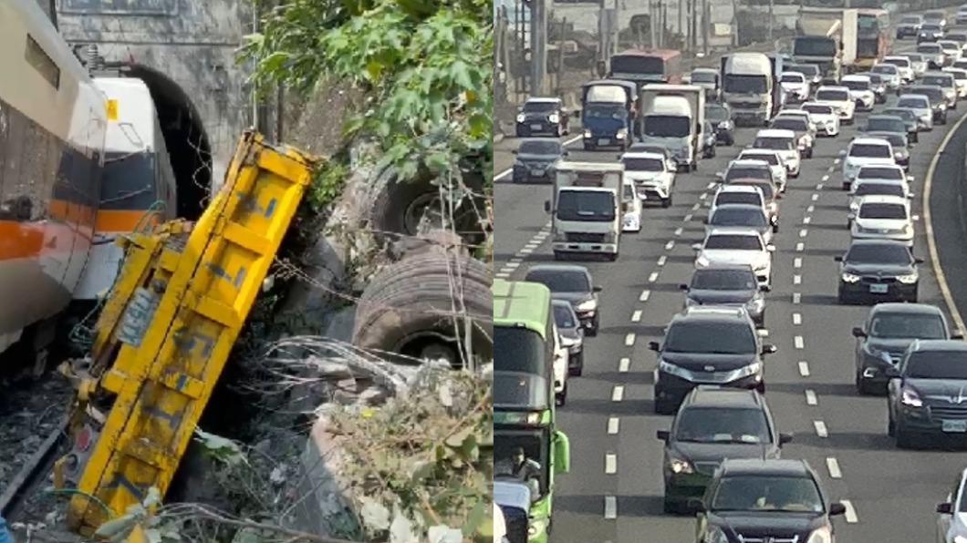 今日台灣新聞熱搜關鍵字為「台鐵」、「高速公路」。(圖/翻攝自「阿美族的歌」、TVBS資料畫面) 【今日熱搜】台鐵/青峰/高速公路/麗寶熱氣球