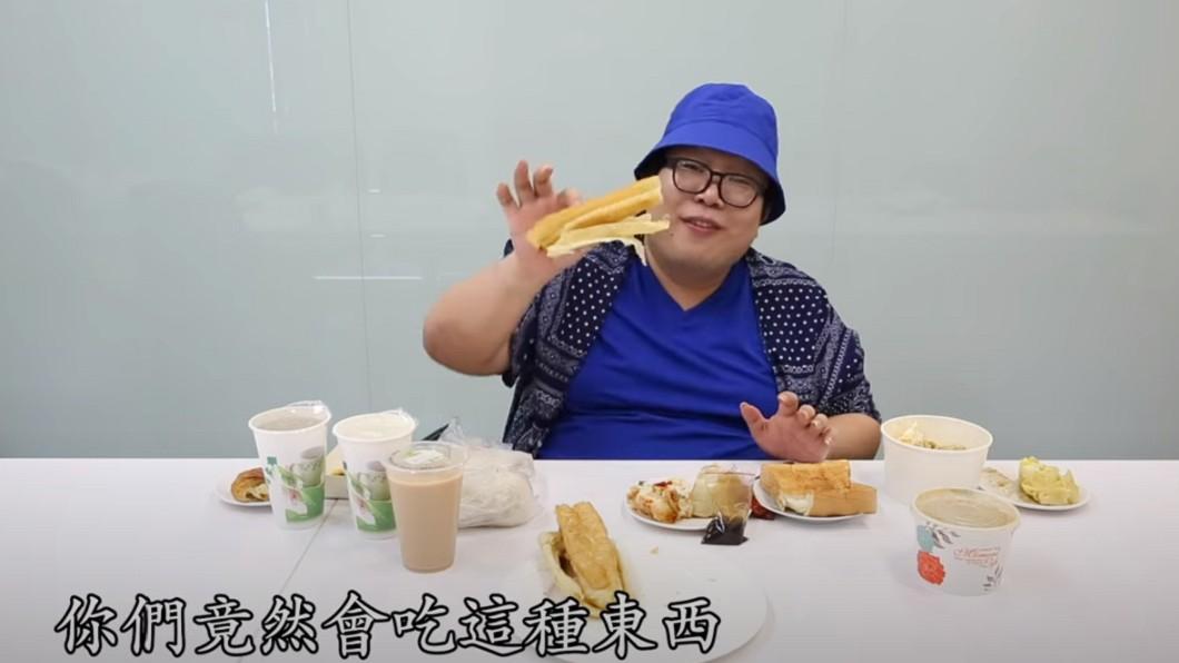娘娘批評燒餅油條很敷衍、完全沒有料理的概念。(圖/翻攝自YouTube頻道「Alizabeth 娘娘」) 批台灣早餐敷衍離譜 泰國網紅「你們竟吃此種東西」