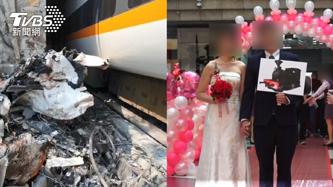 台鐵傳出重大意外。(圖/TVBS、翻攝自YouTube《臺鐵影音專區》頻道) 前年結婚才喊一輩子 殉職司機「差11分鐘」換班