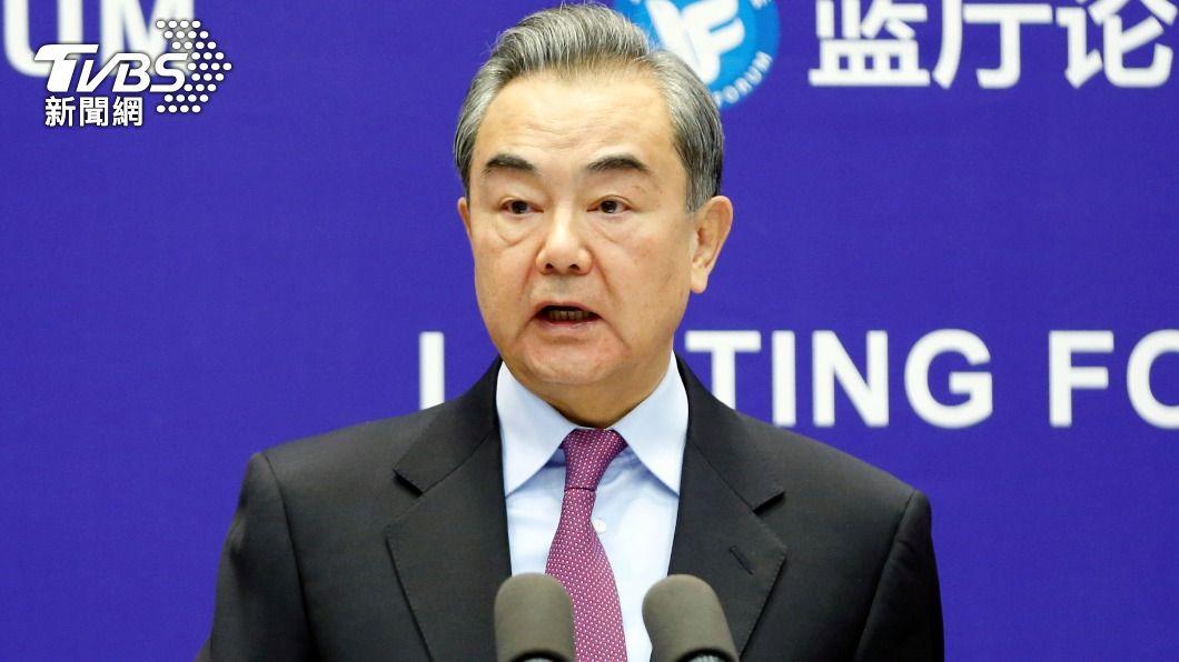 王毅與東南亞四國外交部長會談,將共同推疫苗合作健康碼。(圖/達志影像路透社) 王毅與四國外長會談 推疫苗合作健康碼互認