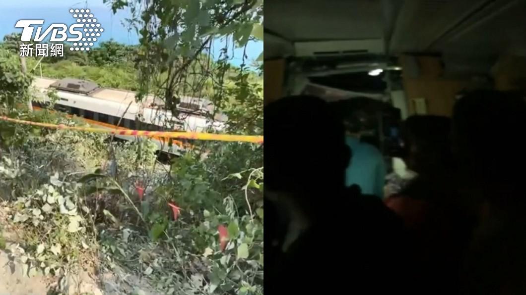 台鐵太魯閣號2日發生出軌意外。(圖/TVBS、翻攝自網路) 太魯閣站票風險高「一撞秒飛走」 學者:台鐵要檢討!