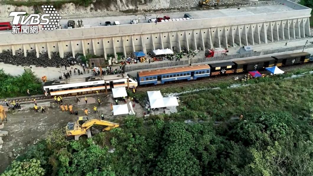 太魯閣號事故 鐵道局兩個月內提行政調查報告