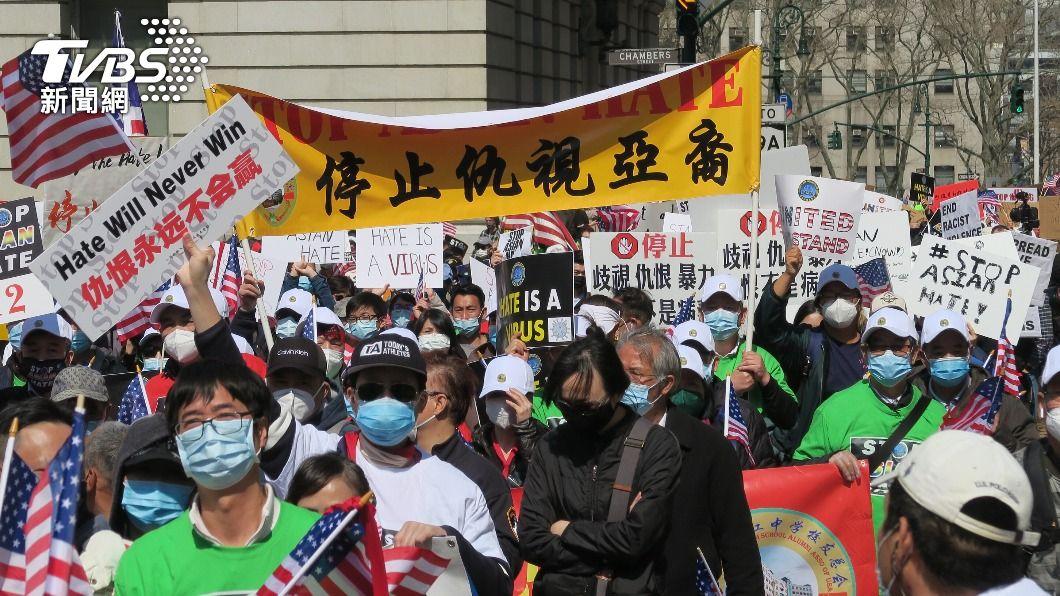 紐約上萬民眾上街遊行呼籲停止仇恨亞裔。(圖/中央社) 亞裔不再沉默 紐約萬人遊行呼籲停止仇恨