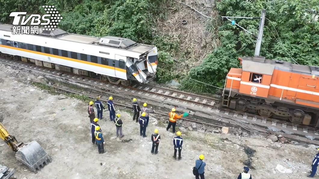(圖/TVBS資料畫面) 太魯閣號事故案擴大約談 台鐵4員工移送花檢複訊
