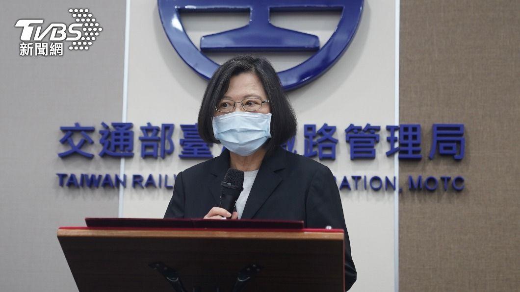 (圖/中央社) 蔡英文談台鐵改革 藍營:說好安全回家的路在哪