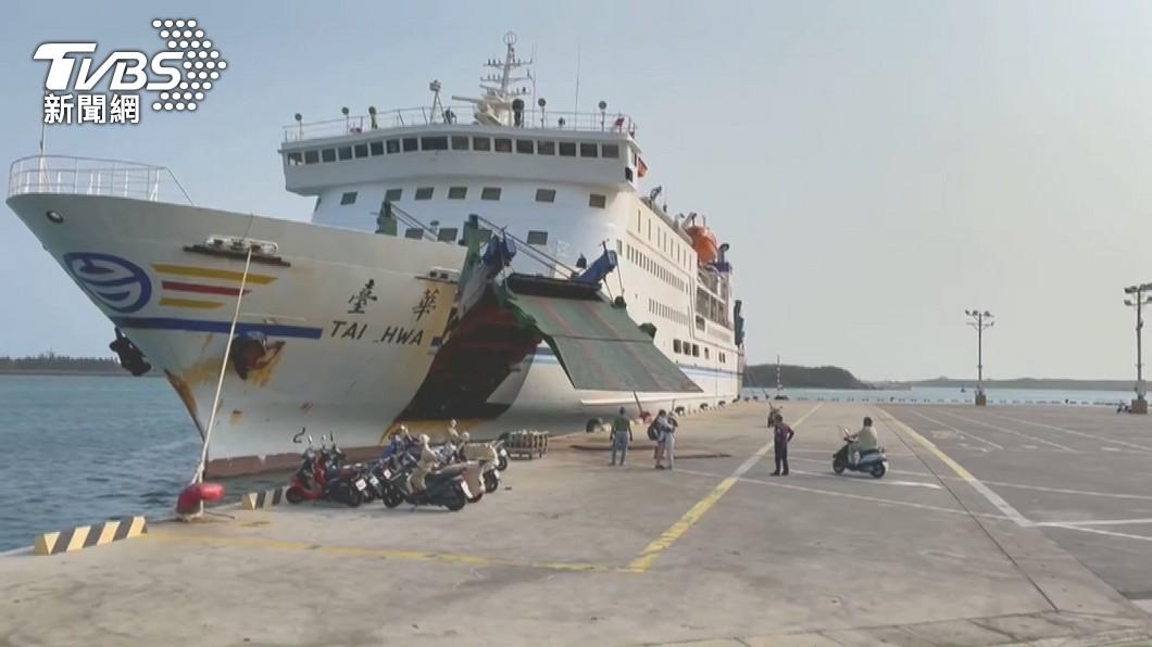 圖/TVBS 澎湖女學生差點搭不上船回台灣 媽媽著急求船員幫忙
