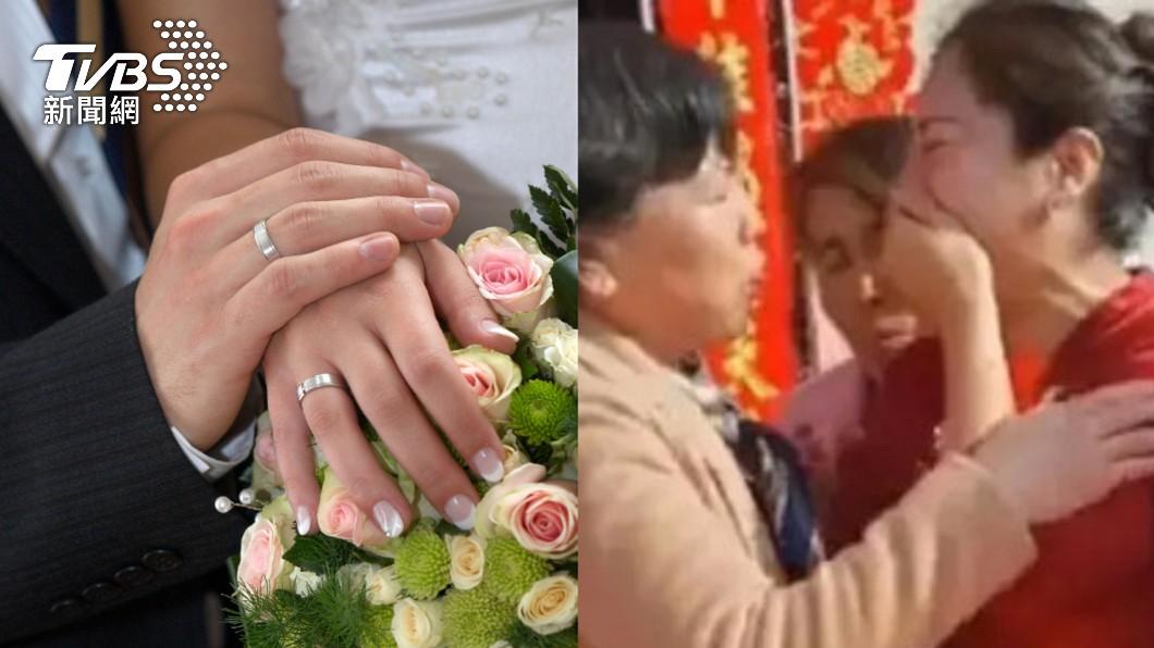 這一場婚禮喜上加喜。(圖/shutterstock達志影像、翻攝自微博) 兒娶媳婦 陸女見胎記淚相認「新娘是走失女兒」